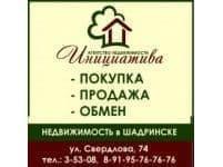 Агентство недвижимости ИНИЦИАТИВА