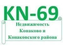 KN-69