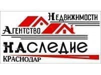 «Наследие Краснодар»