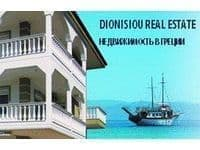 Dionisiou Real Estate