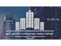 АН «Центр Успешных Риэлторов»