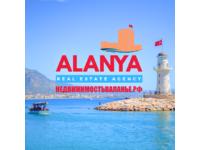 Недвижимость в Аланье Анталии Турции / Property in Alanya Antalya Turkey