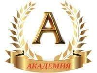 ООО«Академия»