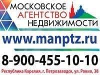 рейтинг болгарских агентств недвижимости