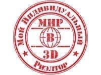 «МИР В 3D»