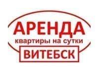 Квартиры на сутки в Витебске. ИП Радевич В.В.