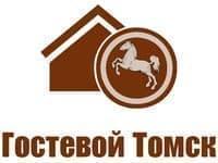 Гостевой Томск