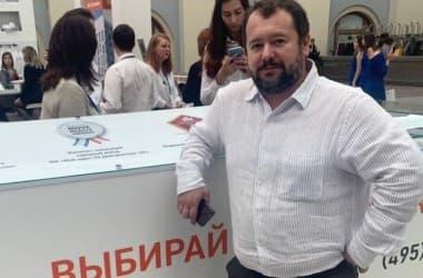 Move.ru принял участие в выставке «Недвижимость от лидеров» 2019