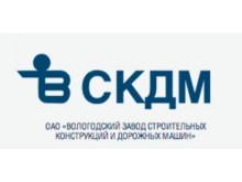 ОАО «СКДМ»