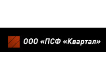 Производственно-строительная фирма «Квартал»