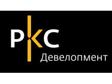 ГК «РКС Девелопмент»
