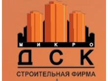 СФ «Микро ДСК»