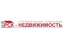 СК «РСК-недвижимость»