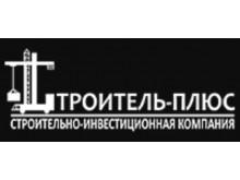 ООО «Строитель-плюс»