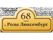 ООО «Элиан»