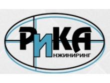 ЗАО «РИКА ИНЖИНИРИНГ»
