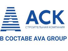 ООО «АСК»