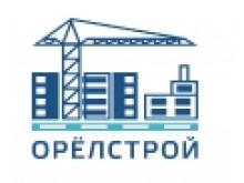ПАО «Орелстрой»