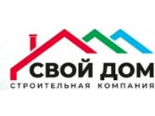 АО «Свой дом»