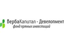Вербакапитал-Девелопмент