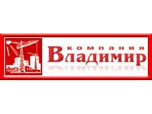 ЗАО «Компания Владимир»