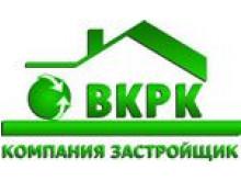 Волго-Каспийская Региональная компания