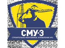 ООО «СМУ №3»
