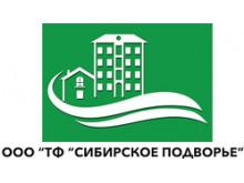 ООО Торговая Фирма «Сибирское подворье»