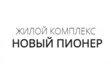 ООО «Новый Пионер»