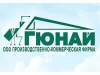ООО ПКФ «Гюнай»