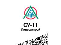 СУ-11 «Липецкстрой»