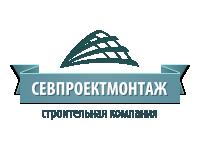ООО «Севпроектмонтаж»