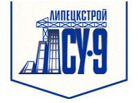 ООО СУ-9 «Липецкстрой»
