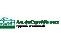 ГК «АльфаСтройИнвест»