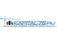 Капитал-76