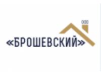 ООО «Брошевский»