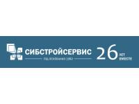 АО «Сибстройсервис»
