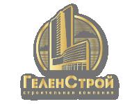 СК «ГеленСтрой»
