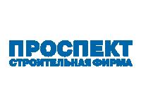 Строительная фирма «Проспект»