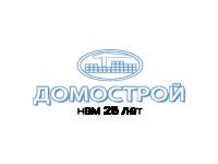 СК ООО «Домострой»