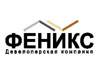 Девелоперская компания «Феникс»