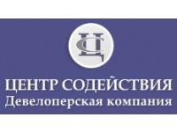 ООО «Центр Содействия»