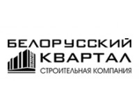 СК «Белорусский квартал»