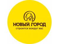 ООО СЗ «Новый город»