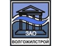 ЗАО «Волгожилстрой»
