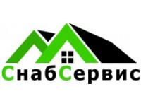 ООО «Снабсервис»