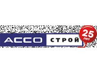 ГК «АССО-Строй»