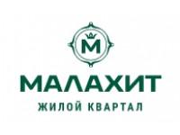 ООО «УК Малахит»