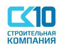 ООО «СК 10»