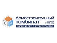 Домостроительный комбинат (Воронеж)